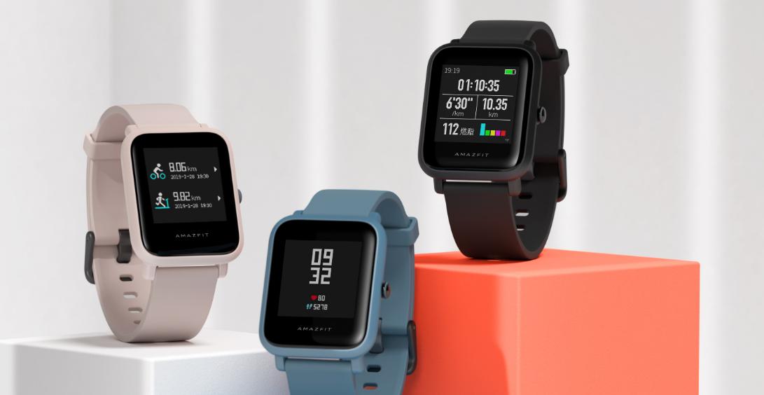 Kami mengumpulkan semua jam tangan pintar Amazfit, serta tempat membelinya dengan harga terbaik (Kompilasi Agustus)