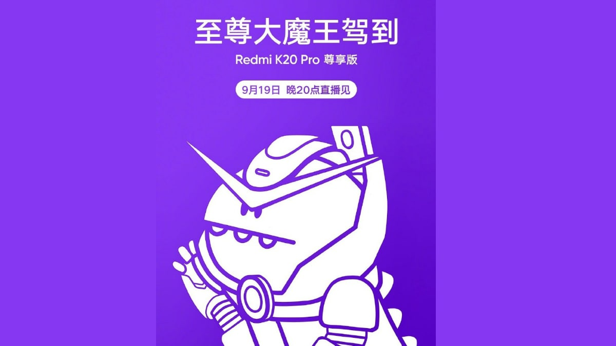 Redmi K20 Pro Exclusive Edition With Snapdragon 855+ SoC to Launch on September 19