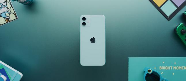 iPhone 11: n nopea lataus on jopa 22 W, mutta Apple tarjoaa vain …