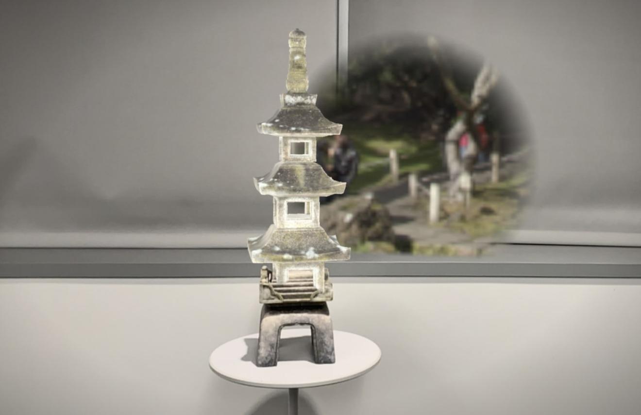 Una pagoda AR titulada
