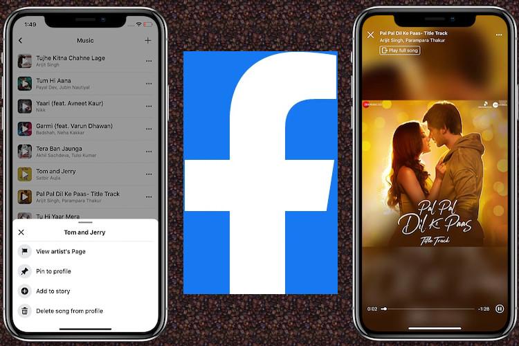 Cómo agregar o quitar música de Facebook Perfil