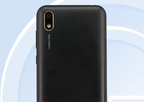 Entry-level Huawei AMN-AL10 terdaftar di TENAA 1