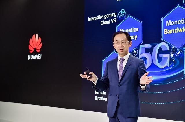 Huawei Merilis Produk dan Solusi 5G Baru, Siap Menghadirkan Nilai Baru 1