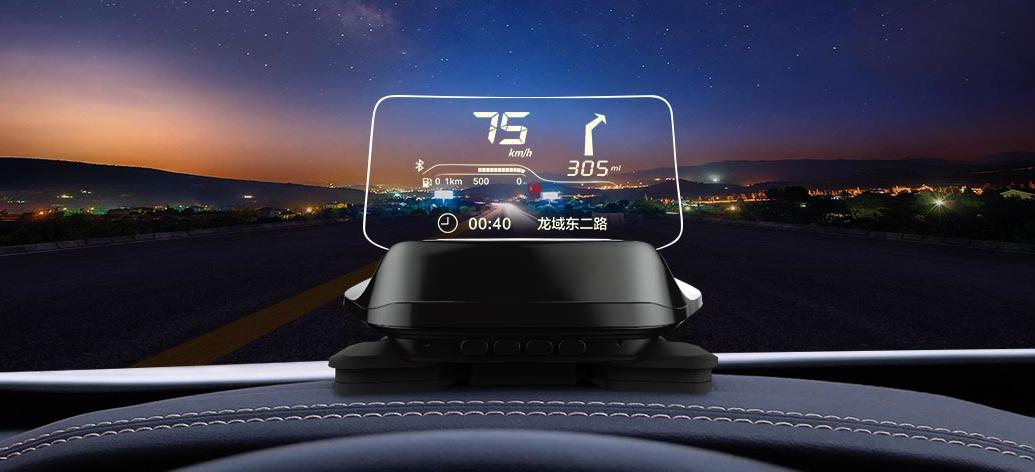 Xiaomi meluncurkan layar HUD paling ekonomis untuk kendaraan di pasar