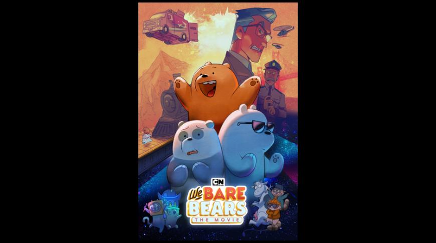 We Bare Bears: La película