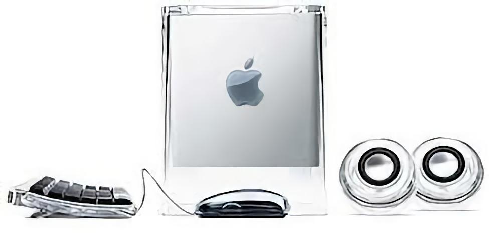 El Power Mac G4 Cube