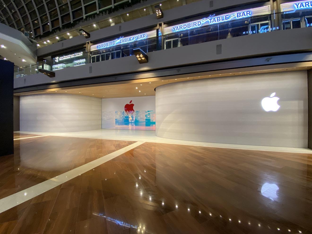Entrada de la Marina al Apple Tienda