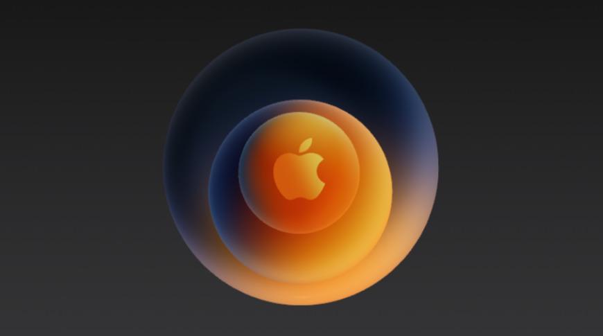 La Apple El arte de la invitación al evento es un objeto AR