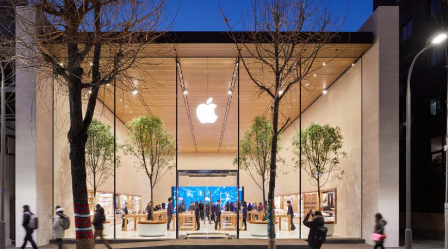 Apple  Corea del Sur