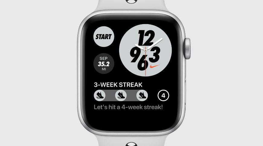 La nueva esfera de reloj exclusiva para Nike Apple Watch
