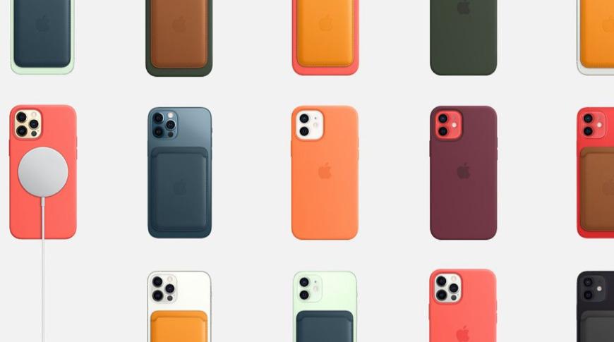 Apple  iPhone 12 Accesorios MagSafe