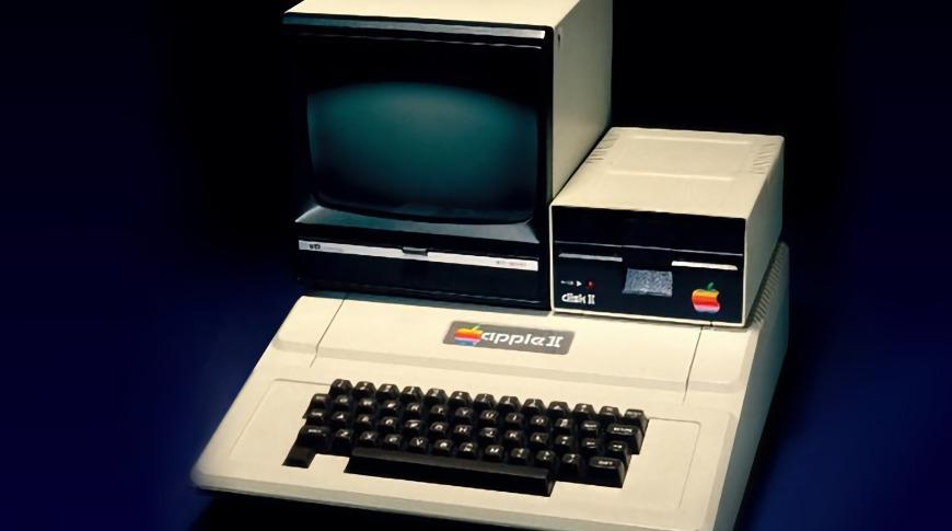 Apple  en 1980 significó el Apple II
